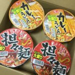 【ビック大盛り】カレーうどん&担々麺