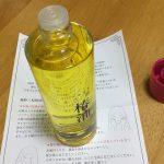 「三原椿油」で肌も髪もツヤツヤ!