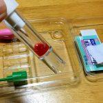 自宅で癌のチェックができるデメカル検査キットを試してみました