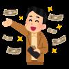 ブログ収益が30万円超えるようになりました