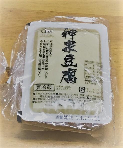 大地を守る会 豆腐