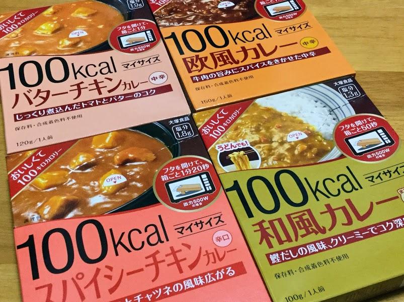 大塚食品「マイサイズ」