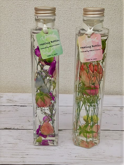 母の日 Healing Bottle「Thanks Flower」2本セット