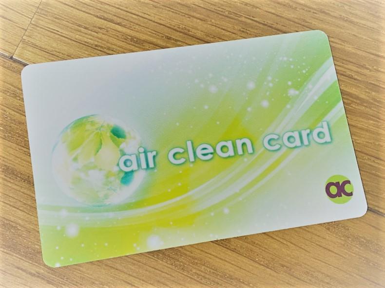 エアクリーンカード airclean-card