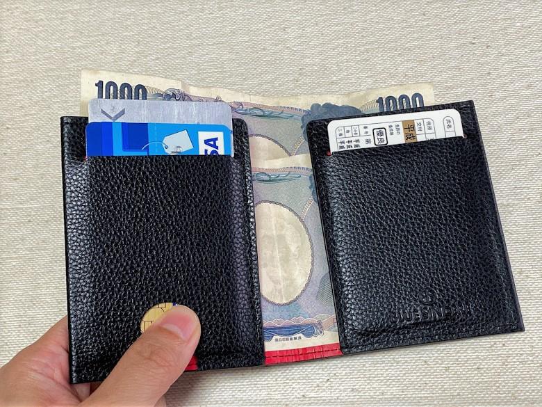 薄い財布カードケース